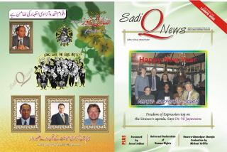 sadiqnews cover pic